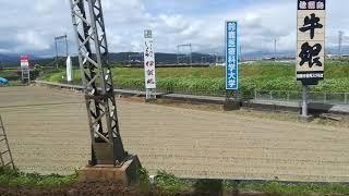 近鉄名古屋線 松阪行き急行 雲出川車窓