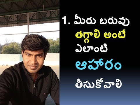Best Weight Loss Diet Plan in Telugu || BEST Weight Loss Tips in Telugu || Running Tips
