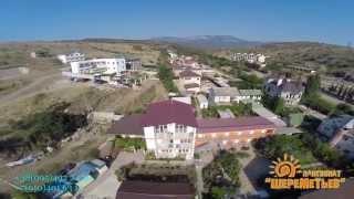 Крым аэросъемка пансионата
