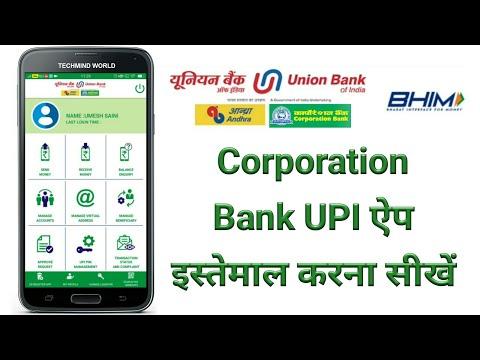 BHIM Corp UPI App | Corporation Bank UPI Setup and Fund Transfer to Any Bank A/C & UPI ID |