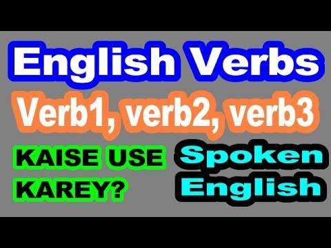 What are English verbs - Verb 1, Verb 2, Verb 3 - How to ...