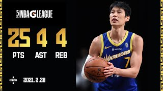 Jeremy Lin Put up 25Pts in his first game back | AUSTIN VS SANTA CRUZ | 林书豪复出首战砍下25分,率队拿下8连胜