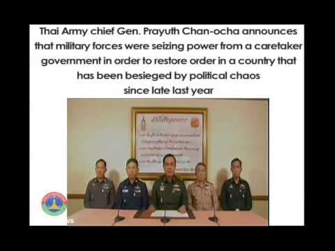 Lao NEWS on LNTV: Thai Army Chief announces that military forces were seizing power.23/5/2014
