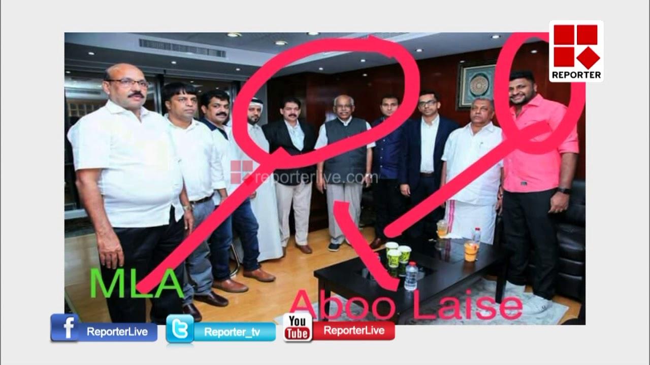 ABDUL LYS _Reporter Live