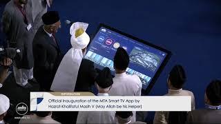 Inauguration Of MTA Smart TV App
