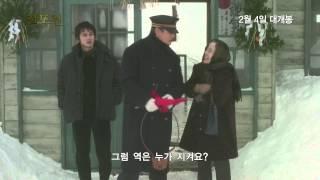 [철도원] 재개봉 예고편 Poppoya (1999) trailer (KOR)