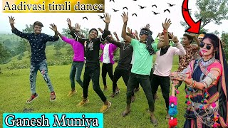 singer VK. Bhuriya    Ganesh Muniya    Aadivasi timli dance ful Bhumro dancer Kailash Babar kudaria