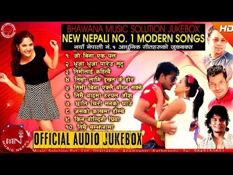 Swaroop Raj Acharya || Super Hit Non-Stop Nepali Modern Song Jukebox
