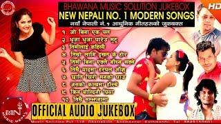 Swaroop Raj Acharya || Super Hit Non-Stop Nepali Modern Song Jukebox thumbnail