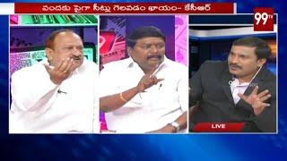 DEBATE ON: Telangana Leaders On  KCR B-Forms Distribution   Political Debate   99 TV Telugu