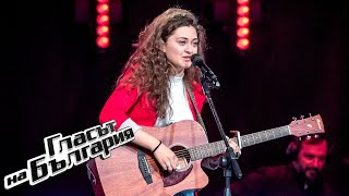 Joana Sashova - Ne idvai | Blind Auditions | The Voice of Bulgaria 2020
