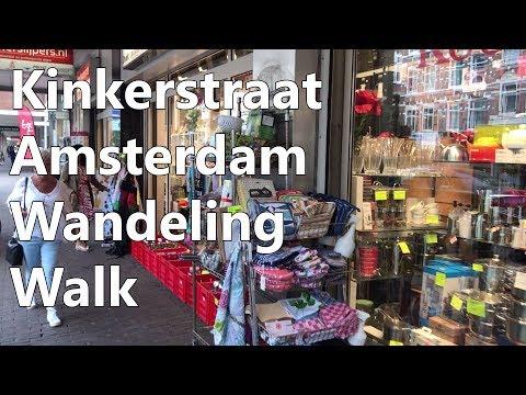 Kinkerstraat Amsterdam 2019