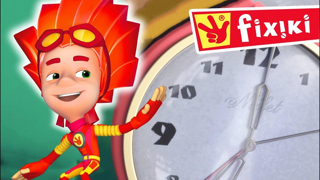Fixiki ⏰ Ceasurile (Ep.77)  Desene animate educative pentru copii