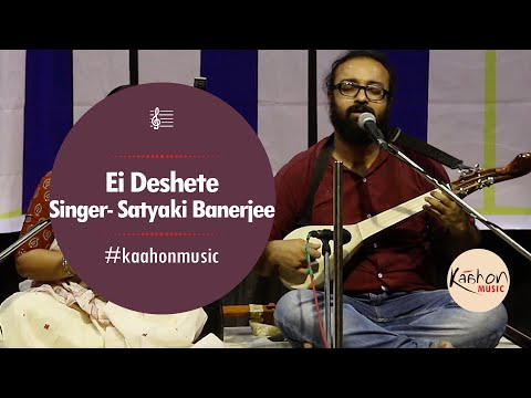 #KaahonMusic- Concert for Bhangar   Ei Deshete   Satyaki