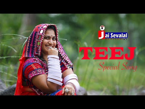 Jai Sevalal TV BANJARA TEEJ SPECIAL SONG 2017