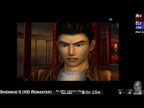 Puri Plays: Shenmue II [Part 1]