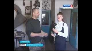 На Ставрополье возрождают кузнечное дело