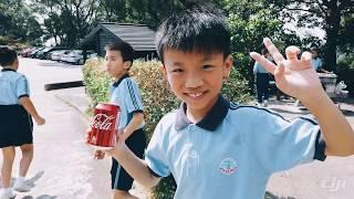 Publication Date: 2020-01-24 | Video Title: 2019 20 旅行日五六年級燒烤花絮