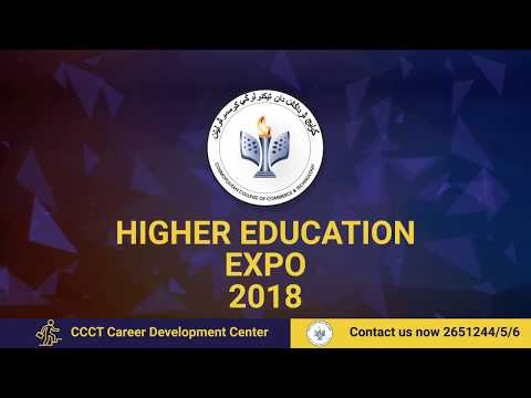Higher Education Expo 2018 - Promo for Cosmopolitan College, Brunei