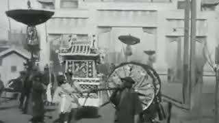 1908年 清朝 109年前北京城珍貴民生影像