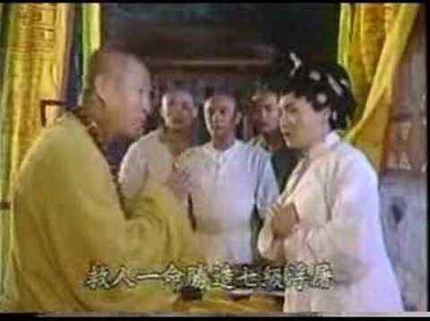 Nak Klahan Phang Si Ey 22.1