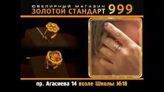 видео свадебные платья авито смоленск