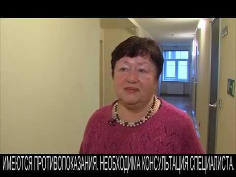 Медицинский центр Фит Клиник в г. Ярославль