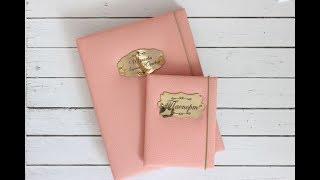 скрапбукинг/ Ежедневник и обложка для паспорта из экокожи своими руками/ блокнот