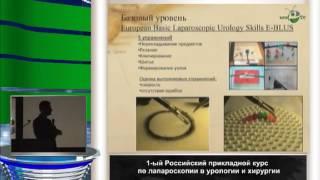 Галлямов Э А - Проблема обучения специалистов в эндохирургии