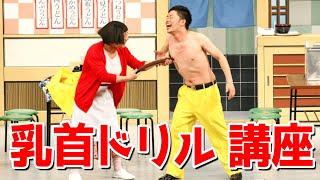 吉本新喜劇の公式チャンネルがオープンしました! 第一弾は、話題沸騰の...
