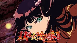 Download lagu Twin Star Exorcist Opening 2 Re Call MP3