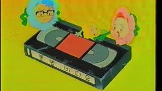 타임 라이프 비디오 스토리북 3편 - 백설공주(1991)에서.
