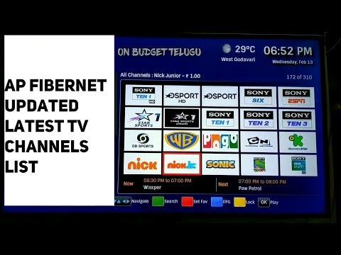 Ap Fiber Net Channels List   AP FIBER Channels List Telugu   Ap Fibernet Software Update 2019