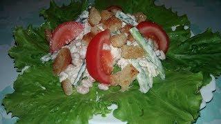 Мясной салат с фасолей.