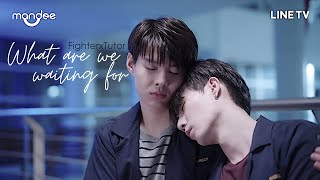 What are we waiting for | BL | Why R U | Fighter & Tutor | Zee & Saint |  FMV