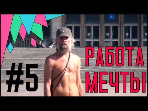 Московский Молодежный Театр под руководством В