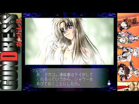 Gundress [ガンドレス] Game Sample - Playstation