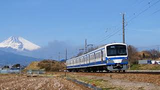 伊豆箱根鉄道1300系 thumbnail