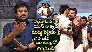 Chiranjeevi Comments On Pawan kalyan About Rang...