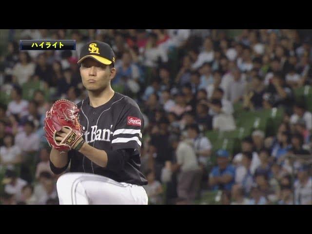 2019年9月12日 埼玉西武対福岡ソフトバンク 試合ダイジェスト - YouTube