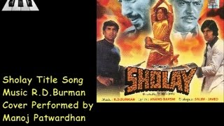 Sholay Title Music - Indian Pattern Sequenced On CASIO CTK 7300IN - Manoj Patwardhan