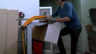 как делают коробки(, 2014-08-14T09:20:01.000Z)