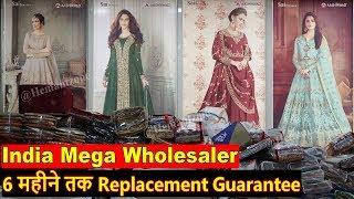 लेडीज सूट, कुर्ती का बड़े से बड़ा ब्रांड मिलेगा यहां | Indian Mega Cloth Wholesaler | Winter Special