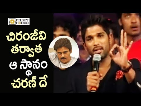 Allu Arjun Sensational Comments On Pawan Kalyan And Ram Charan - Filmyfocus.com