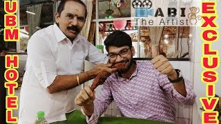 UBM HOTEL-EXCLUSIVE FOOD REVIEW | Food Review with Abi | Abi The Artist | UBM HOTEL | Erode