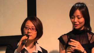 LGBTイベント「What is LGBT? それぞれの愛」part1 松中権 検索動画 24