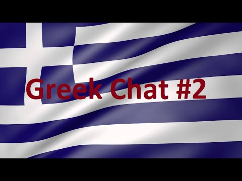 Greek Chat With Dimitris
