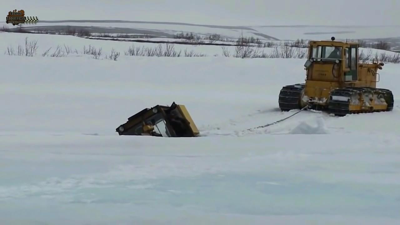 признаком всех фото трактора на севере изготовления разрешено