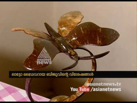 Handicraft from coconut shell by Auto driver Biju from Mananthavady