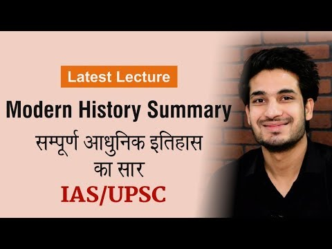 Complete Summary of Modern Indian History by Anuj Garg